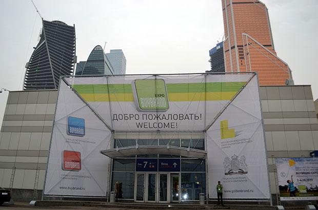 Международная выставка BUYBRAND EXPO 2013