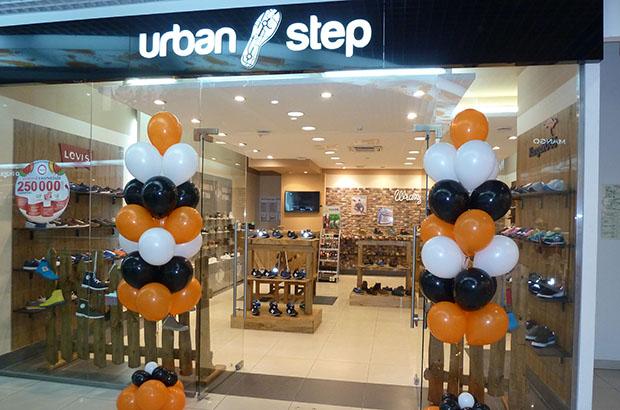 Urban Step Вологда