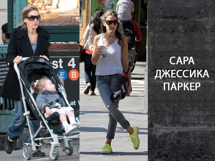 celebrities2