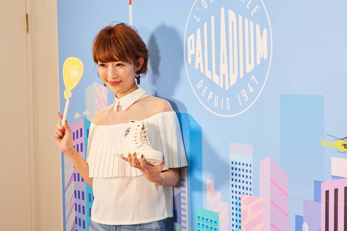 Palladium 70 years Tokyo
